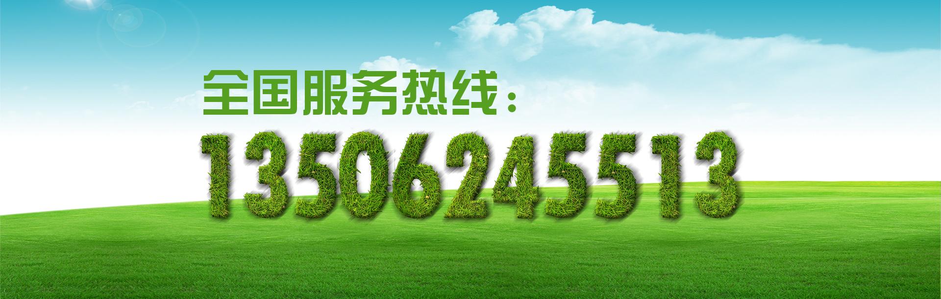苏州草坪养护基地广告图